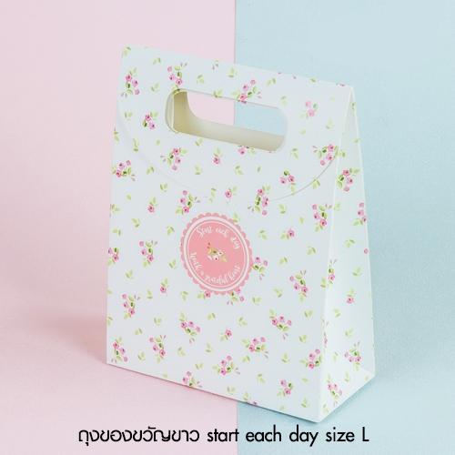 ถุงของขวัญขาว start each day size L