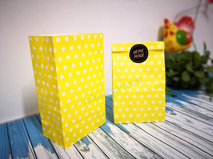 ถุงกระดาษขาว พื้นเหลือง 9.5x6x16.5 cm.