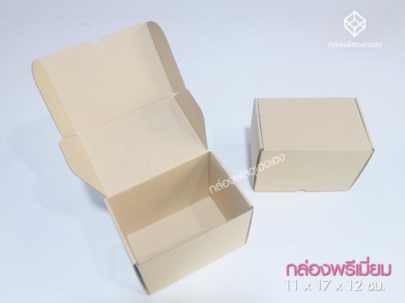 กล่องพรีเมี่ยม 11x17x12 ซม.